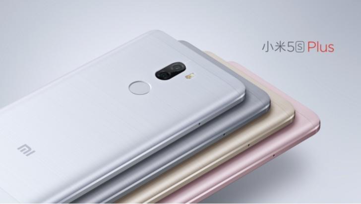 Xiaomi Mi5s Plus with 6GB RAM