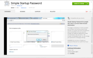 How To Secure Google Chrome With Password