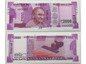 Everything You Need To Know About The New Currency notes of India