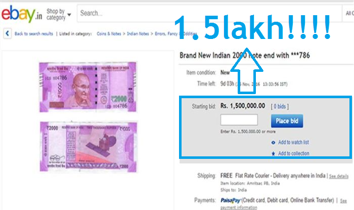 People Are Selling Rs-2000 On eBay For 1.5Lakh