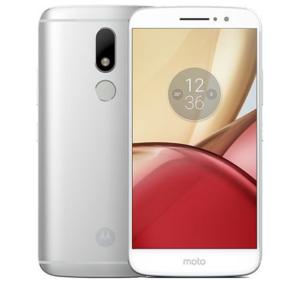 Motorola Moto M Finally Launched in China At 1999yuan