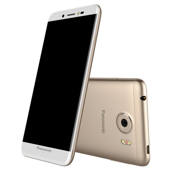 Specifications And Pricing Of Panasonic P88 With Triple LED Flashlight
