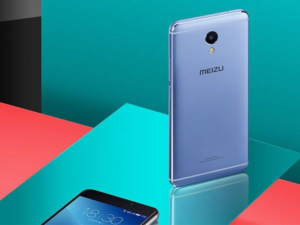 Meizu Launched Meizu M5 Note with 2.5D Curved Glass