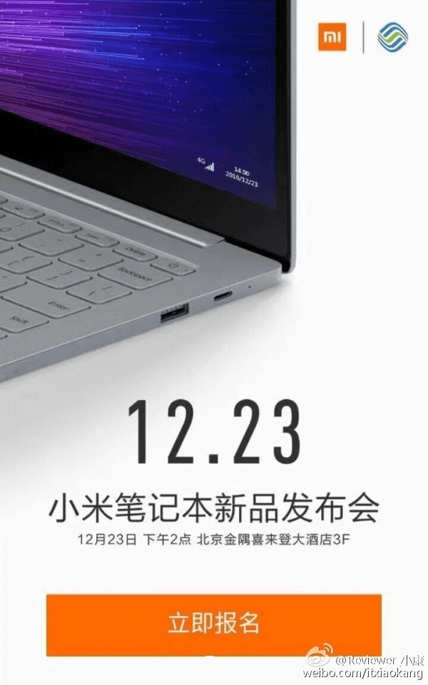 Xiaomi Mi Notebook Air With 4G LTE To Launch Soon