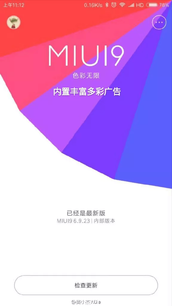 Everything You Need To Know About MIUI 9 Features, Supported devices And Approx Release Date