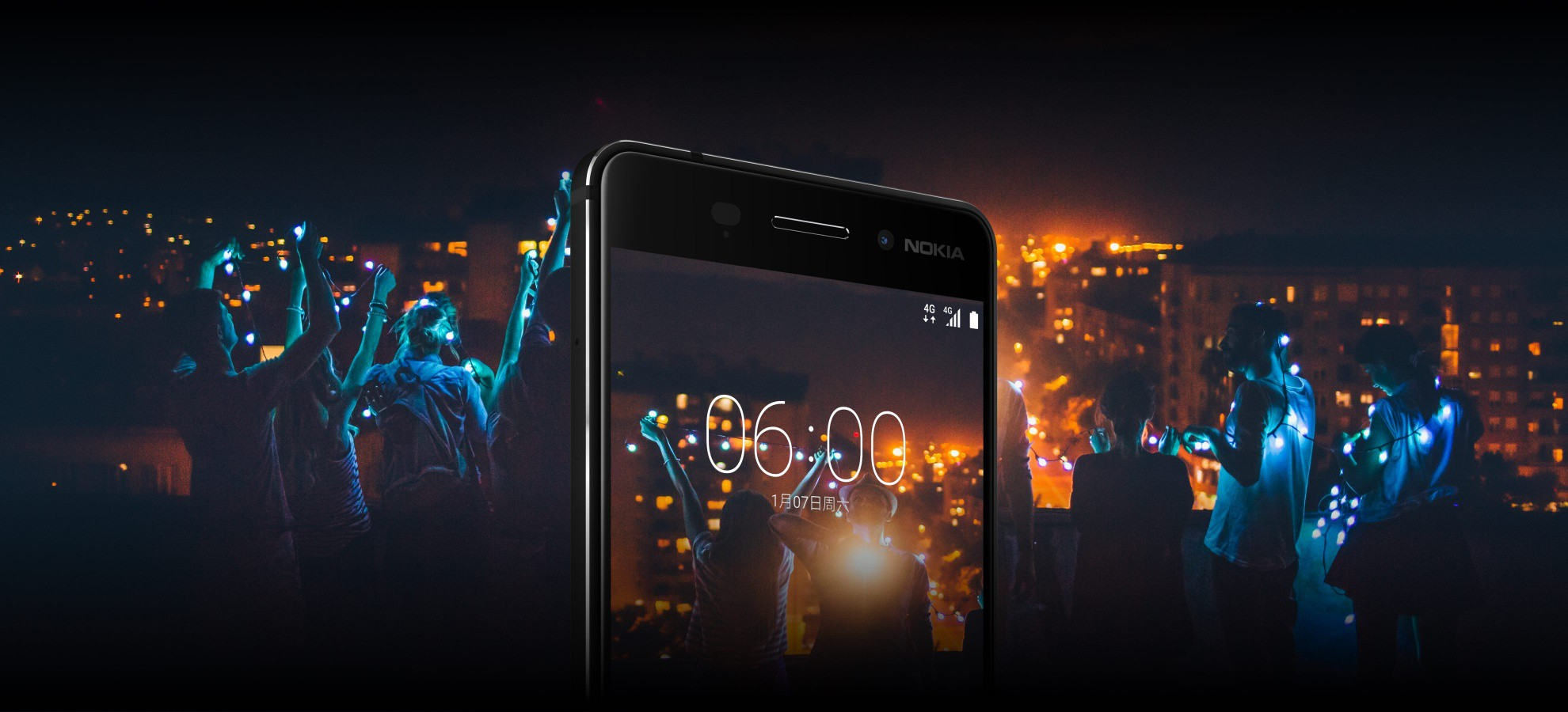Finally HMD Global Announces Nokia 6 At China