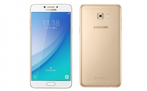 Samsung Launched Galaxy C7 Pro At 27990INR